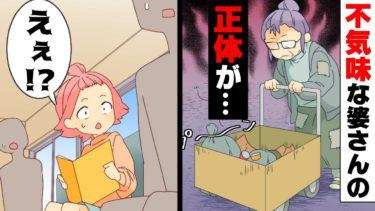 【エトラちゃん】【漫画】「えっ!?」学校で悪い噂のゴミ屋敷おばあさんをある日手助けすると、謎の綺麗な指輪を貰った。→大人になり、母に告げられた真実が…